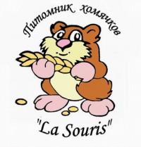 Питомник La Souris