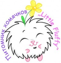 Питомник Little Fluffy
